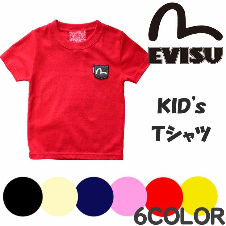 トップス, Tシャツ・カットソー EVISU KIDS TEE SHORT SLEEVE T 1POCKET PATCH