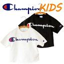 Champion チャンピオン kids キッズ 子供服 男の子 女の子 スウェット Tシャツ ロゴ CS4967