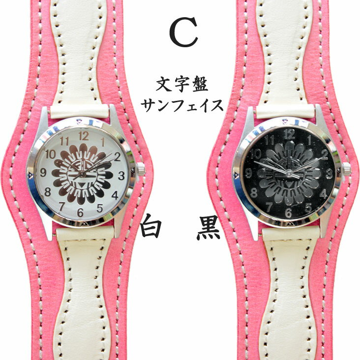 KC'S ケーシーズ コンチョ レザー ウォッチ 腕時計 革 ヌバック ピンク