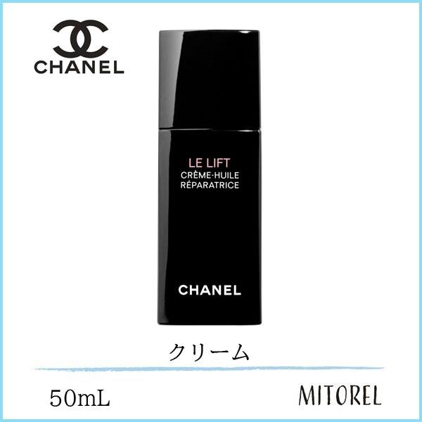 CHANEL 乳液 CHANELLE L -50mL