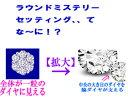 《♪》 K18WGダイヤモンド・ミステリーセッティング2ウエイ・タイプペンダント(0.50ct)ネックレス女性 3