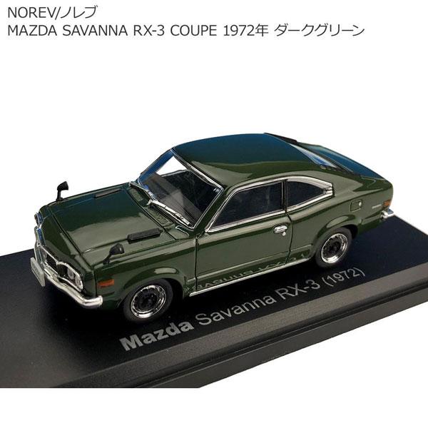 車・バイク, クーペ・スポーツカー  1974 MAZDA RX-3 143