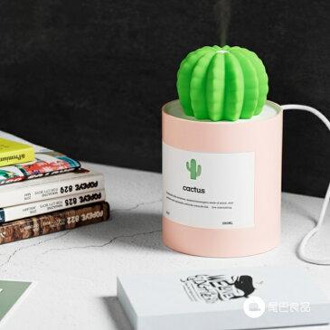 サボテン型加湿器/加湿器 卓上 オフィス/加湿器 おしゃれ/加湿器 かわいい/ピンク/グレー/灰色/加湿器・ピンク色・USB電源・卓上・オフィス・サボテン・車載加湿器