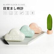 目覚まし時計黒白緑・卓上・オフィス/目覚まし時計おしゃれ/おもしろ/かわいい/プレゼント