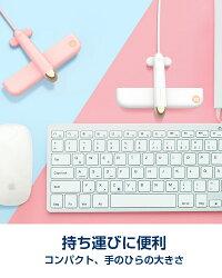 USBハブ・USBターミナル・USB充電器・USB中継