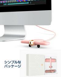 ミニ飛行機USBハブUSBターミナルUSB充電器USB中継usbポートおしゃれブルーピンクホワイトプレゼントかわいい4ポート4口増設高速データ転送空飛ぶ充電マウスキーボード接続面白いユニーク