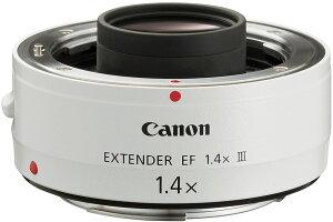 【facebookアプリでポイント5倍!!】【当店限定!ポイント2-3倍!!】Canon エクステンダーEF1.4xI...