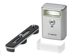 CanonハイパワーフラッシュHF-DC2