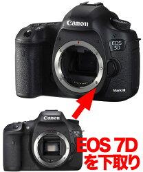EOS5DMarkIII←EOS7Dデジタル一眼レフボディーグレードアップ