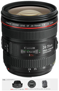 【facebook[いいね!]でポイント5倍】[3年保険付]【送料無料】Canon EF24-70mm F4L IS USM (RU,I...