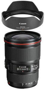 【当店限定!ポイント2〜3倍UP祭!!】[3年保険付]【送料無料】Canon EF16-35mm F4L IS USM (IF, ...