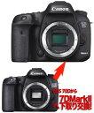 Canon EOS 7D MarkII←EOS 70D デジタル一眼レフボディーグレードアップ EOS70DからEOS7D Mark2へグレードアップしよう[02P05Nov16]【コンビニ受取対応商品】