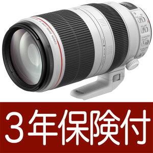 【当店限定!ポイント3倍!UP祭!!】[3年保険付]【送料無料】Canon EF100-400mm F4.5-5.6L IS II...