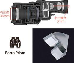 Canon防振双眼鏡12x36ISIII『2015年7月中旬発売予定予約』手ぶれ補正機構付高倍率双眼鏡【RCP】[fs04gm][03P19May15]
