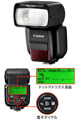 Canonスピードライト430EXIII-RT