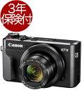 Canon PowerShot G7X MarkII高性能プレミアムモデルデジタルカメラ[02P05Nov16]