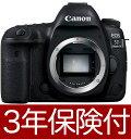 [3年保険付]キヤノン EOS 5D Mark IV(WG)・ボディー 3040万画素約7コマ/秒高速連写フルサイズデジタル一眼レフボディキット[02P05Nov16]