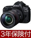 キヤノン EOS 5D Mark IV(WG)・EF24-105L IS II USM レンズキット『即納〜2営業日後の発送』Canon EF24-105mm F4L IS2 USM 手ぶれ補正付ズームレンズキット[02P05Nov16]