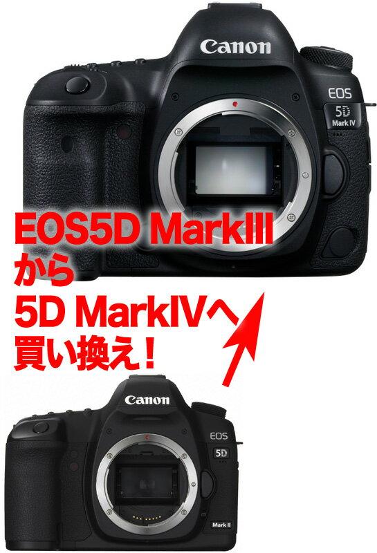 デジタルカメラ, デジタル一眼レフカメラ 3 EOS 5DMarkIII EOS 5D MarkIV JAN:496099981984602P05Nov16