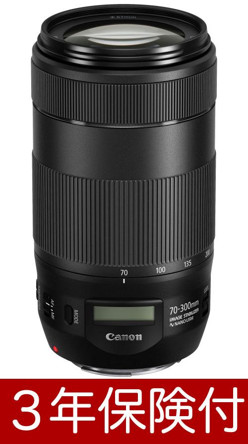 カメラ・ビデオカメラ・光学機器, カメラ用交換レンズ 3 Canon EF70-300mmF4-5.6 IS II USM IS 300mm02P05Nov16