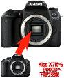 キヤノン EOS 9000D←EOS Kiss X7iデジタル一眼レフボディーグレードアップ[02P05Nov16]【コンビニ受取対応商品】