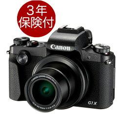 [3年保険付]CanonPowerShotG1XMarkIIIデジタルカメラ『2017年11月下旬発売予定』一眼レフと同じセンサーAPS-C型CMOS搭載コンパクトデジカメ【smtb-TK】【RCP】[fs04gm][02P05Nov16]