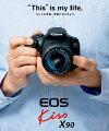 キヤノンEOSKissX90(W)・EF-S18-55ISIIレンズキットデジタル一眼レフカメラ『2018年3月下旬発売予定』【smtb-TK】[02P05Nov16]【コンビニ受取対応商品】