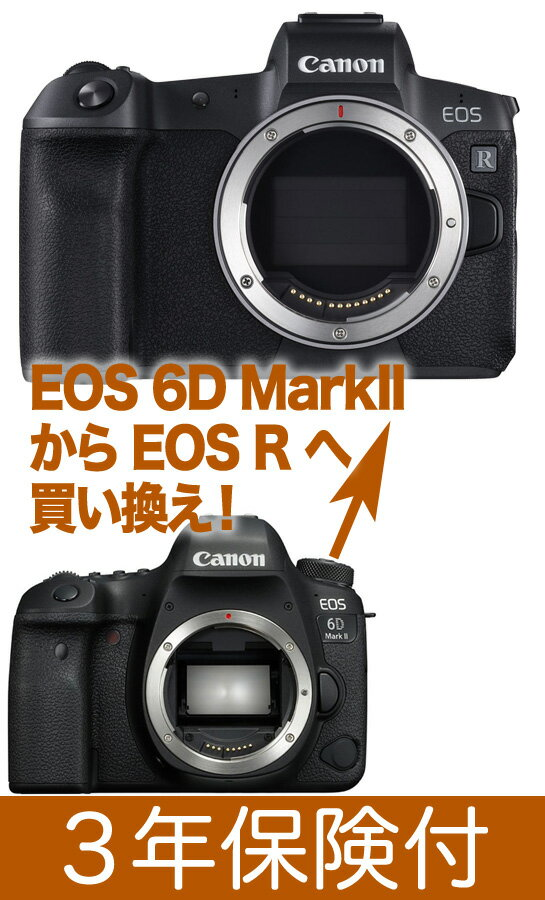 デジタルカメラ, デジタル一眼レフカメラ Canon EOS R EOS 6D MarkII EOS6D Mark2EOSR02P05Nov16