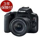 [3年保険付]キヤノン EOS Kiss X10(ブラック)・EF-S18-55 IS STM レンズキット イオスキスX10デジタル一眼レフボディー + Canon EF-S18-55mm F4-5.6 IS STM レンズセット[02P05Nov16]
