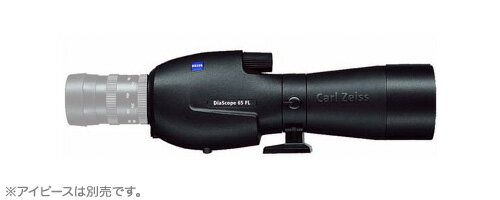 """Carl Zeiss victory dear scope 65 T * FL straight """"1 ~ 2 business days after shipping, graded spotting scope 65 mm caliber Carl Zeiss bird observation telescope"""