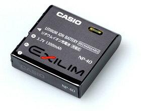 """凱西歐 NP 40 Exilim 鋰離子數碼相機電池""""交貨及時 ~ 3 個工作日後交付將 ' [fs04gm] [02P07Nov15]"""