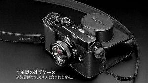 【a_2sp0106】Fujifilm LC-X10本革製レザーケース【あす楽対応】レトロな速写ケース+フロント...