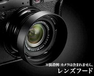 【当店独自企画!エントリーだけでポイント11倍】Fujifilm LH-X10レンズフード『1~3営業日後の...
