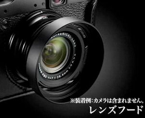 【a_1011】【2011_野球_sale】Fujifilm LH-X10レンズフード『2011年10月20日発売予定予約』