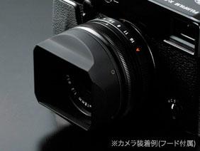 [3年保険付]【送料無料】Fujifilm XF18mmF2 R 広角レンズ『2012年2月18日発売予定予約』
