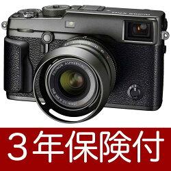 FujifilmX-PRO2グラファイトエディションプレミアム一眼レンズキット『2017年3月9日発売予定予約』X-Pro2GraphiteEdition+XF23mmF2RWR+LH-XF35-2レンズフード[02P05Nov16]【コンビニ受取対応商品】