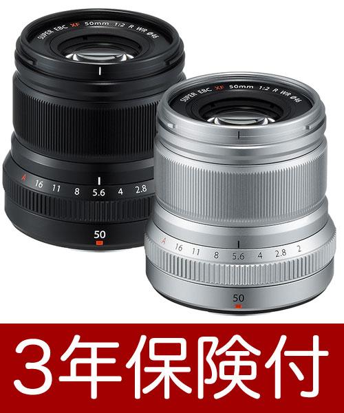 Fujifilm XF50mmF2R WR 中望遠レンズ『1〜3営業日後の発送予定』 Finepix Xシリーズミラーレス一眼用のクラシカルデザイン望遠レンズ【smtb-TK】[02P05Nov16]【コンビニ受取対応商品】:カメラのミツバ