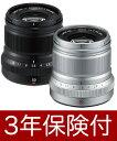 Fujifilm XF50mmF2 RWR