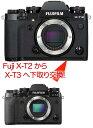 富士フィルム X-T3 ← X-T2デジタル一眼ボディーグレードアップ Fujifilm X-T2からX-T3へ下取り交換プラン[02P05Nov16]