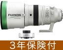 Fujifilm XF200mmF2 R LM OIS WR