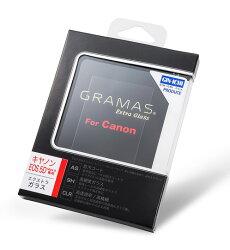 GIN-ICHIxGRAMASExtraGlassCanonfor5DMark3