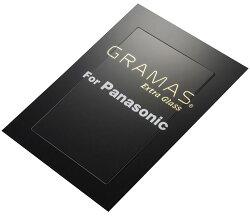 GIN-ICHIxGRAMASExtraGlassforLUMIXG9PRO用液晶保護ガラス[02P05Nov16]