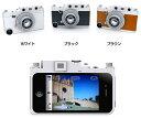 【当店限定!ポイント2倍UP祭!!】GIZMON(ギズモン) iPhone4/4S用ケース iCA4『即納〜3営業日...