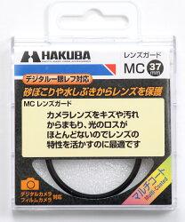 [メール便160円発送選択可]HAKUBA37mmMCレンズガードフィルター黒枠436945『1~3営業日後の発送』
