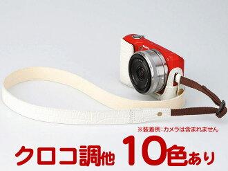 Hakuba ピクスギア genuine leather body case set Sony Alpha NEX-3-only case that adapts available minute Sony E Mount for NEX-3 camera case genuine leather body case 10 colors and ships fs3gm