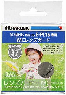 HAKUBA MCレンズガード37mmオリンパス PEN Lite E-PL1s用 レンズ保護フィルターシルバー枠 440140CF-LG37EPL1S[02P05Nov16]