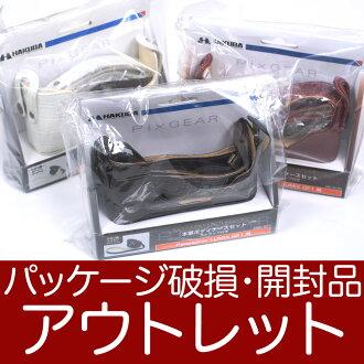 Available minute Jakub ピクスギア genuine leather body case set Panasonic LUMIX GF1 high-speed case Panasonic LUMIX GF1 for camera case leather ボディーケースス strap with: 10 colors