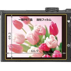 ハクバNikonCOOLPIXP330デジタルカメラ用液晶保護フィルム『1〜3営業日後の発送』