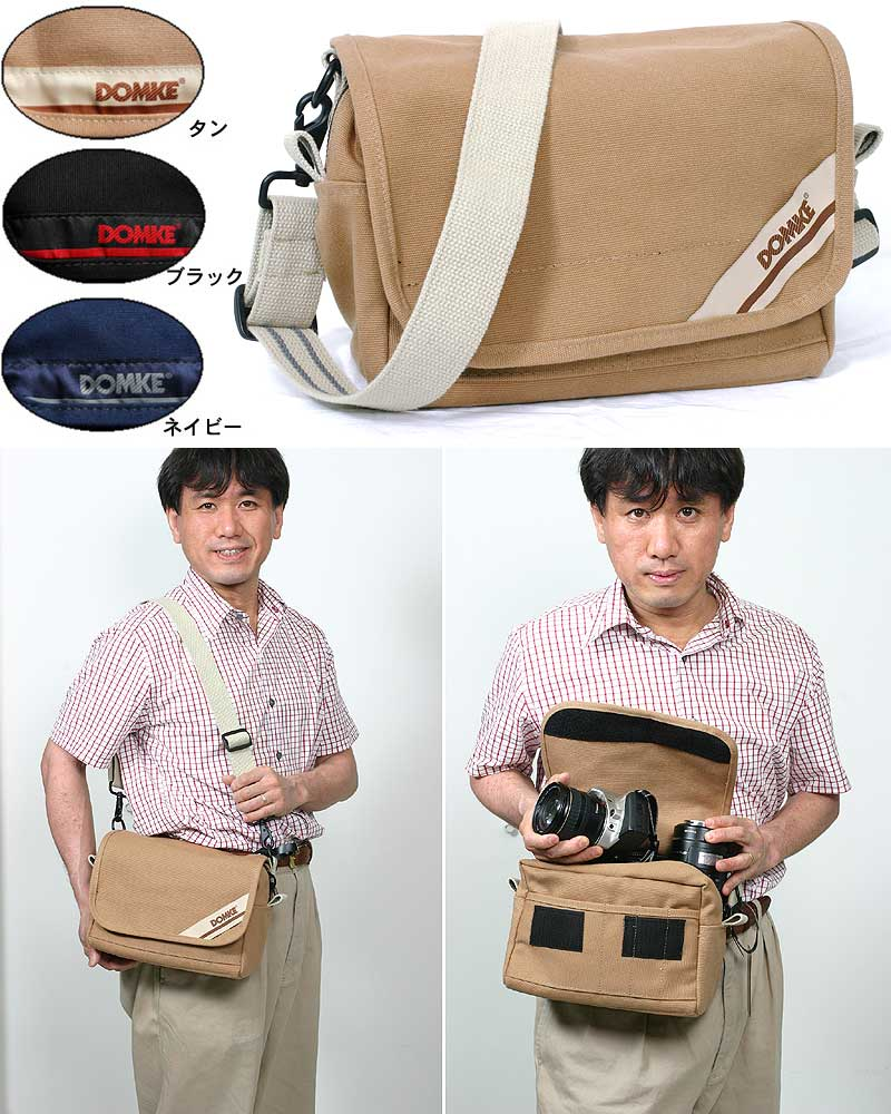 "On the DOMKE f-5XB shoulder camera bag pouch can also be ""instant delivery ~ 10-late 2 working days after dispatch and Tan colors in stock]"