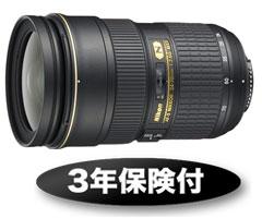 [3年保険付]【24mmから始まる明るい標準ズームレンズ】Nikon AF-S NIKKOR 24-70mm F2.8G ED『即...